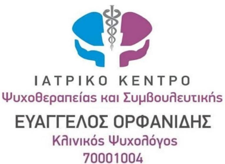 Ευάγγελος Ορφανίδης